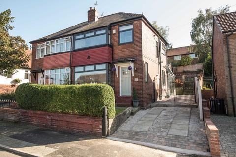 3 bedroom semi-detached house for sale - Woodward Road, Prestwich