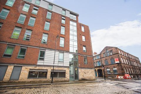 2 bedroom apartment for sale - Cornish Square, Sheffield