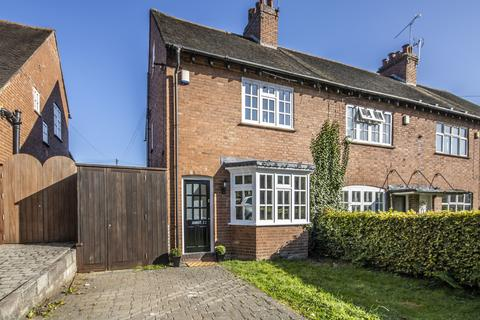 3 bedroom end of terrace house for sale - Margaret Grove, Harborne, B17