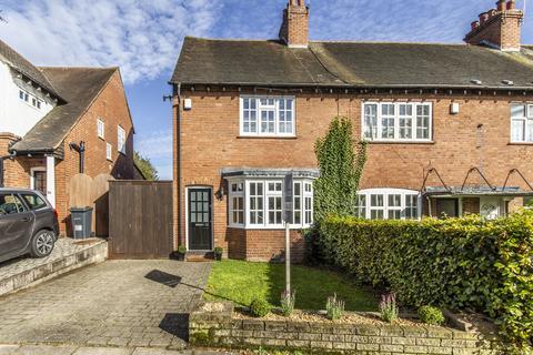3 bedroom end of terrace house for sale - Margaret Grove, Harborne, B17