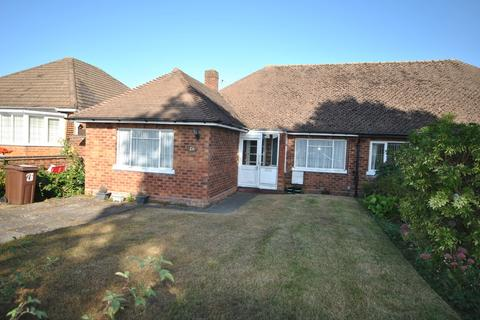 3 bedroom semi-detached bungalow for sale - Oberon Drive, Shirley