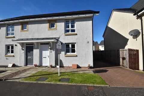 3 bedroom semi-detached house for sale - Lang Drive, Bathgate