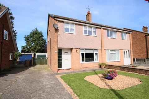 3 bedroom detached house for sale - Birch Avenue, Penwortham