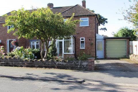 3 bedroom semi-detached house for sale - Binton Road, Shirley