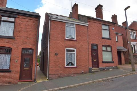 2 bedroom end of terrace house for sale - Beecher Street, Halesowen, West Midlands, B63
