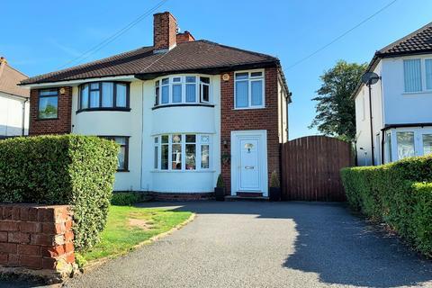 3 bedroom semi-detached house for sale - Beechwood Road, Great Barr, Birmingham