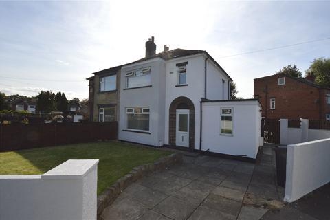3 bedroom semi-detached house for sale - Whitebridge Avenue, Leeds, West Yorkshire