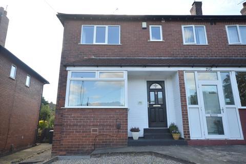 2 bedroom terraced house for sale - Low Lane, Horsforth, Leeds
