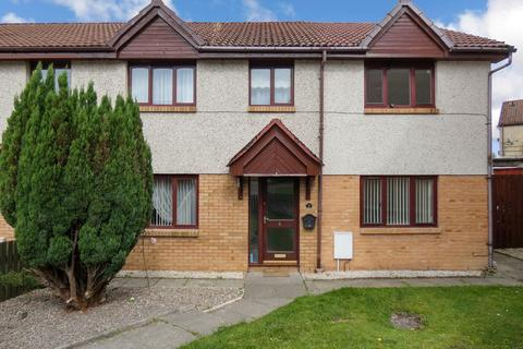 4 bedroom end of terrace house for sale - Ferntower Place, Culloden