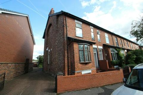3 bedroom end of terrace house for sale - Oldfield Road, Sale