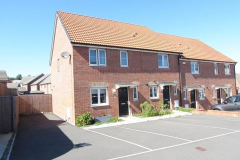 3 bedroom end of terrace house for sale - Gwern Close St Lythans Park Cardiff CF5 6XL