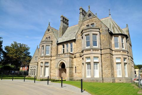 2 bedroom apartment for sale - 1F Spenfield House, Spenfield Court, West Park, Leeds, LS16