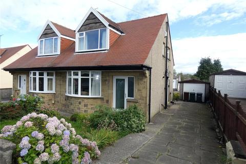 2 bedroom semi-detached house for sale - Radfield Drive, Bradford, BD6