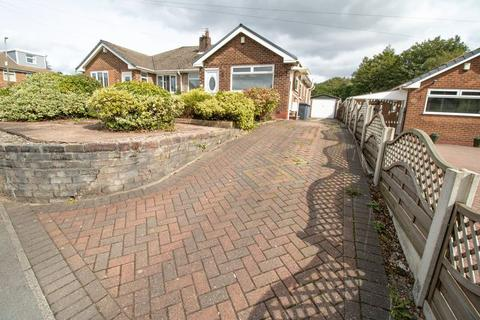 2 bedroom semi-detached bungalow for sale - Parsonage Road, Walkden, Manchester, M28 3SD