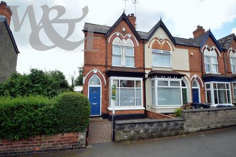 3 bedroom end of terrace house for sale - Holliday Road, Erdington, Birmingham
