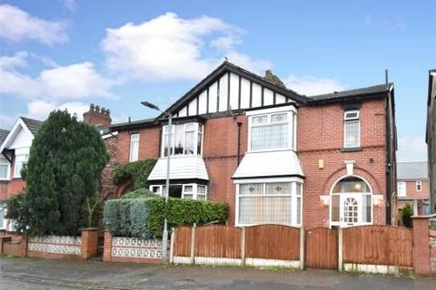 3 bedroom semi-detached house for sale - Wilton Avenue, Prestwich, M25 0HD