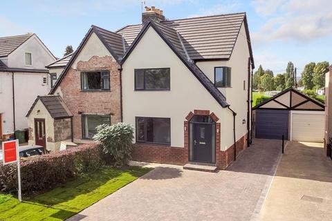 4 bedroom semi-detached house for sale - Moor Drive, Otley