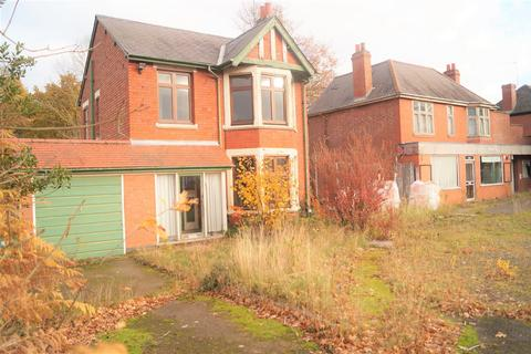 3 bedroom detached house for sale - Rugby Road, Binley Woods, Coventry