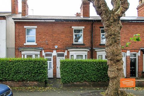 2 bedroom terraced house for sale - Harrison Street, Bloxwich, WS3 3HW
