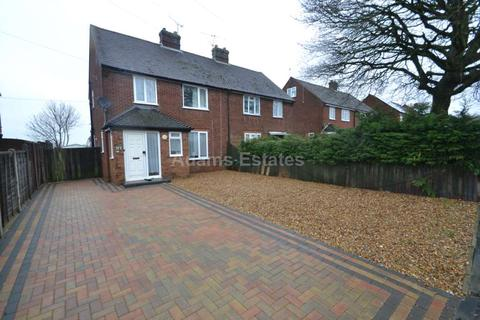 4 bedroom semi-detached house to rent - Hartland Road, Reading