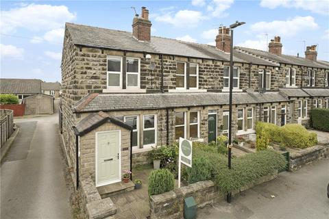 2 bedroom end of terrace house for sale - Wharfedale Place, Harrogate, North Yorkshire