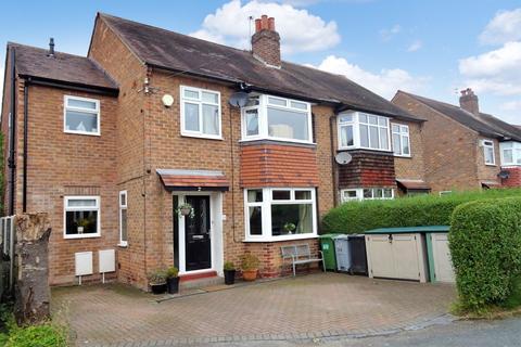 4 bedroom semi-detached house for sale - Deanway, Wilmslow