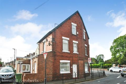 4 bedroom end of terrace house for sale - Houghton Road, Hetton le Hole, Tyne and Wear, DH5