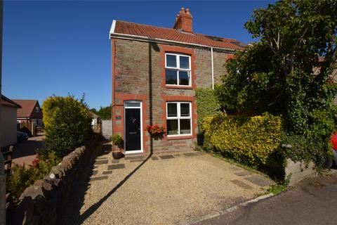 2 bedroom semi-detached house for sale - Westerleigh Road, Yate, BRISTOL, BS37 4BN