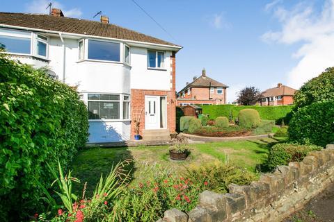 3 bedroom semi-detached house for sale - Hilltop Road, Dronfield, Derbyshire, S18 1UH