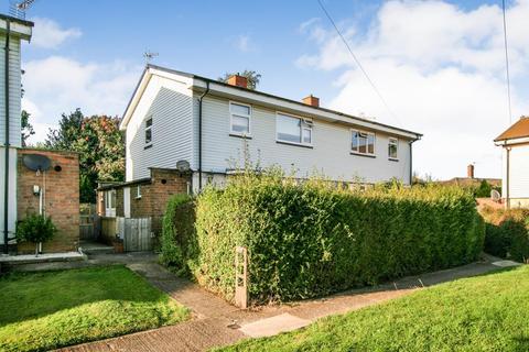 3 bedroom semi-detached house for sale - Holme Close, Dronfield Woodhouse, Derbyshire S18 8XS
