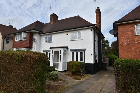 3 bedroom semi-detached house for sale - Dennis Avenue, Beeston, NG9 2PQ