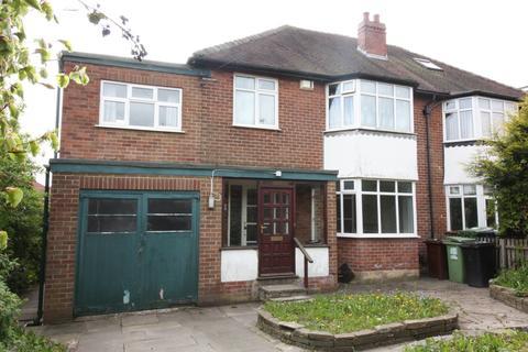 4 bedroom semi-detached house for sale - Bentcliffe Avenue, Leeds, West Yorkshire, LS17