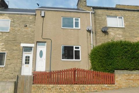 3 bedroom terraced house for sale - WHITEHOUSE LANE, USHAW MOOR, DURHAM CITY : VILLAGES WEST OF