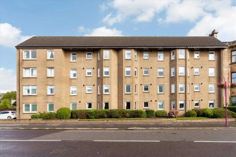 1 bedroom apartment for sale - Homeburn House, Giffnock, GLASGOW