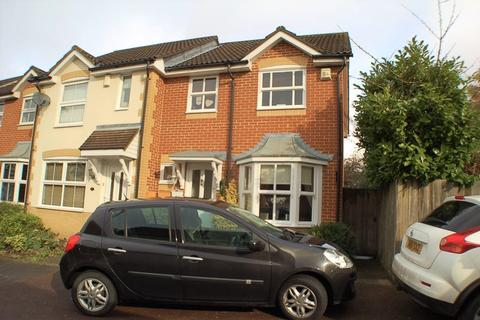 3 bedroom end of terrace house for sale - Mason Drive