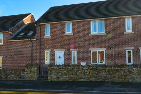 3 bedroom terraced house for sale - School Street, Mosborough, Sheffield, S20