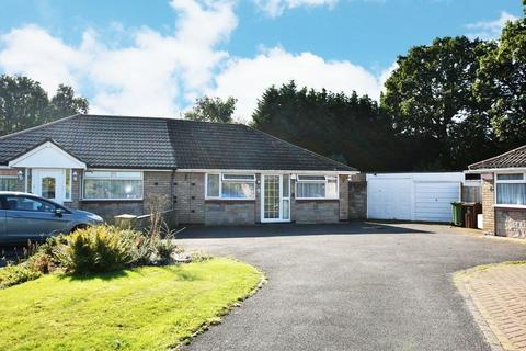 2 bedroom semi-detached bungalow for sale - Bronte Farm Road, Shirley