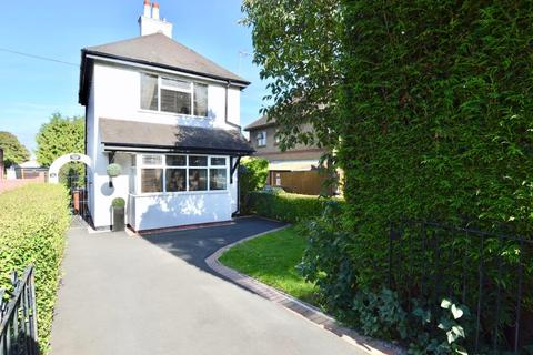 2 bedroom detached house for sale - Brereton Road, Rugeley