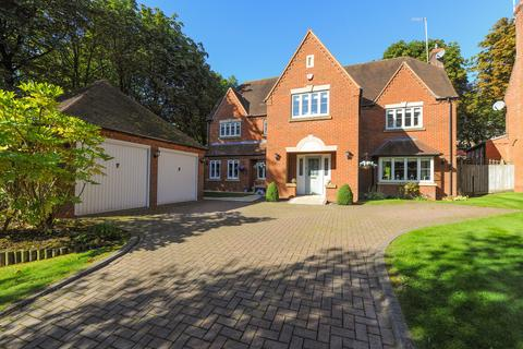 5 bedroom detached house for sale - Whirlow Green, Whirlow