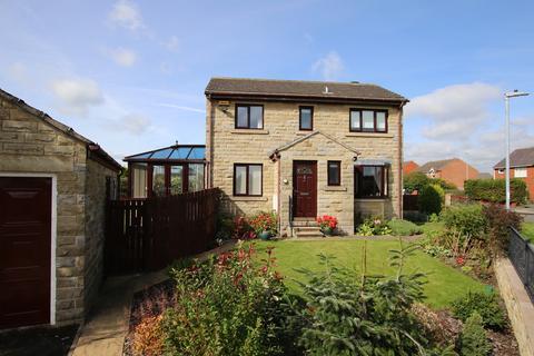 3 bedroom detached house for sale - Westerley Lane, Shelley