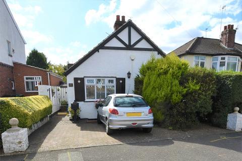 2 bedroom bungalow for sale - Birch Road, Oldbury, West Midlands, B68