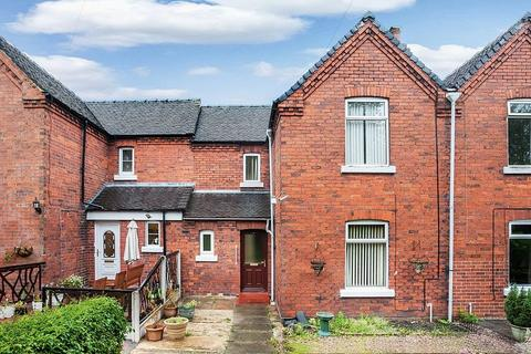 2 bedroom terraced house for sale - Railway Cottages, Station Yard, Congleton