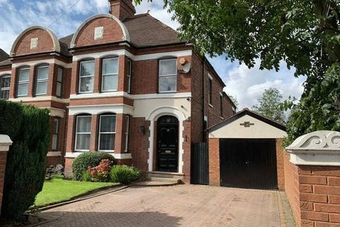 5 bedroom semi-detached house for sale - Lichfield Road, Walsall