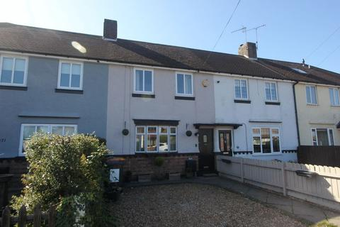 2 bedroom terraced house for sale - Open Country Views!