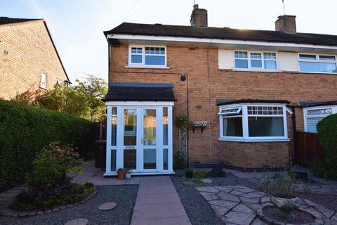 3 bedroom semi-detached house to rent - The Quadrangle, Endon