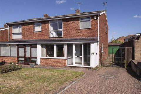3 bedroom semi-detached house for sale - Azalea Drive, BR8