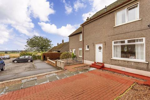 3 bedroom terraced house for sale - Mayfield Terrace, Colinsburgh