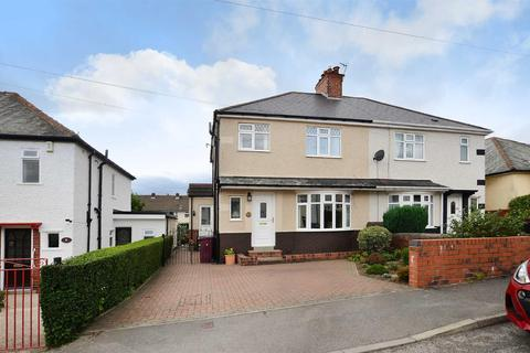 3 bedroom semi-detached house for sale - Cecil Avenue, Dronfield