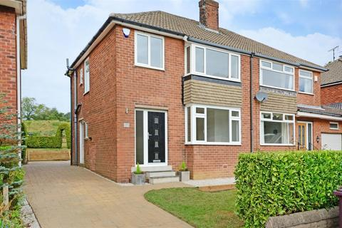 3 bedroom semi-detached house for sale - Stonelow Road, Dronfield