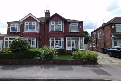 3 bedroom semi-detached house for sale - Dawson Road, Heald Green